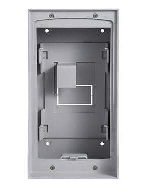 Hikvision Digital Technology DS-KAB01 mounting kit