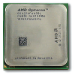 Hewlett Packard Enterprise 2 x AMD Opteron 6376 Kit
