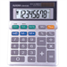 Aurora DB453B Desktop Financial Grey calculator