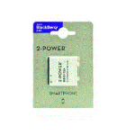 2-Power MBI0152A Battery White