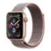 Apple Watch Series 4 reloj inteligente Oro OLED Móvil GPS (satélite)