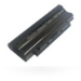 CoreParts MBI52778 notebook spare part Battery