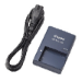 Canon Battery Charger CB-2LXE