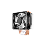 Cooler Master Hyper H411R Processor Cooling set