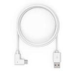 Compulocks 6FT90DUSBCW USB cable 0.6 m USB 2.0 USB A USB C White