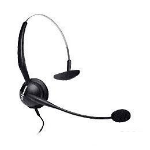 Jabra GN2120 Noise Cancelling Monaural Grey headset