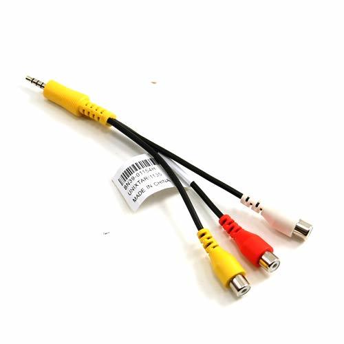Samsung BN39-01154H mobile phone cable Multicolour 3.5mm 3 x RCA 0.28 m
