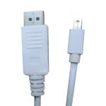 8WARE Mini DisplayPort to DisplayPort Cable Male-Male 2m