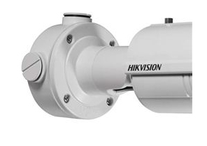 Hikvision Digital Technology DS-2CD4224F-IZS IP security camera Outdoor Bullet White security camera