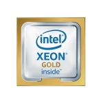 DELL Xeon 5218 processor 2.3 GHz 22 MB