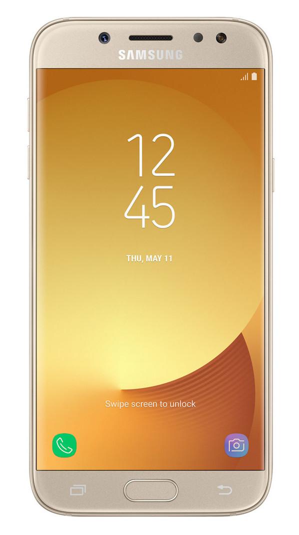 "Samsung Galaxy J5 (2017) SM-J530F 5.2"" 4G 2GB 16GB 3000mAh Gold SM-J530FZDABTU"