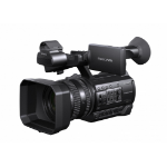 Sony HXR-NX100 Shouldercam 14.2MP CMOS Full HD Black hand-held camcorder