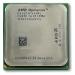 HP DL585 G7 AMD Opteron 6176 2-processor Kit