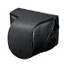 Sony LCS-EJC3B Soft carry case