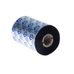 Brother BSP-1D450-110 printer ribbon Black BSP1D450110
