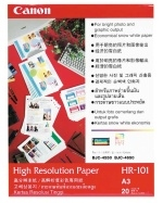 Canon HR-101N A3 High Resolution Paper printing paper