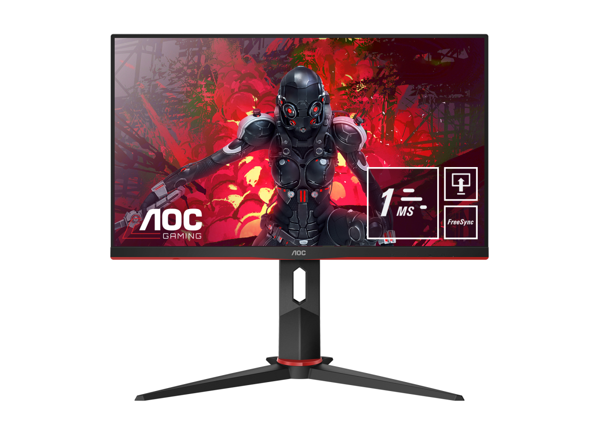 AOC 24G2U5/BK computer monitor 60.5 cm (23.8