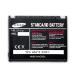 Samsung Battery STD/M110