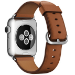 Apple MMH92ZM/A Band Brown Leather