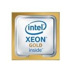 DELL Xeon 5218 processor 2.3 GHz 22 MB 338-BRVS
