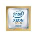 DELL Xeon 5218 processor 2.3 GHz 22 MB
