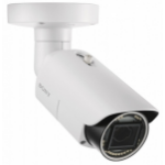 Sony SNC-EB642R security camera IP security camera Outdoor Bullet Ceiling 1920 x 1080 pixels