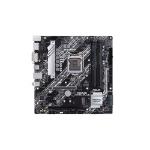 ASUS PRIME H470M-PLUS/CSM motherboard LGA 1200 Micro ATX Intel H470
