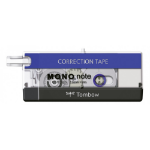Tombow Correction tape MONO note 2.5mmX4m BK/WT/BL PK1