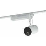 Epson Lighting Track Mount - ELPMB54W - EV-100