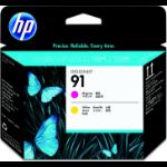 HP P2V36A (91) Printhead multi pack, Pack qty 3