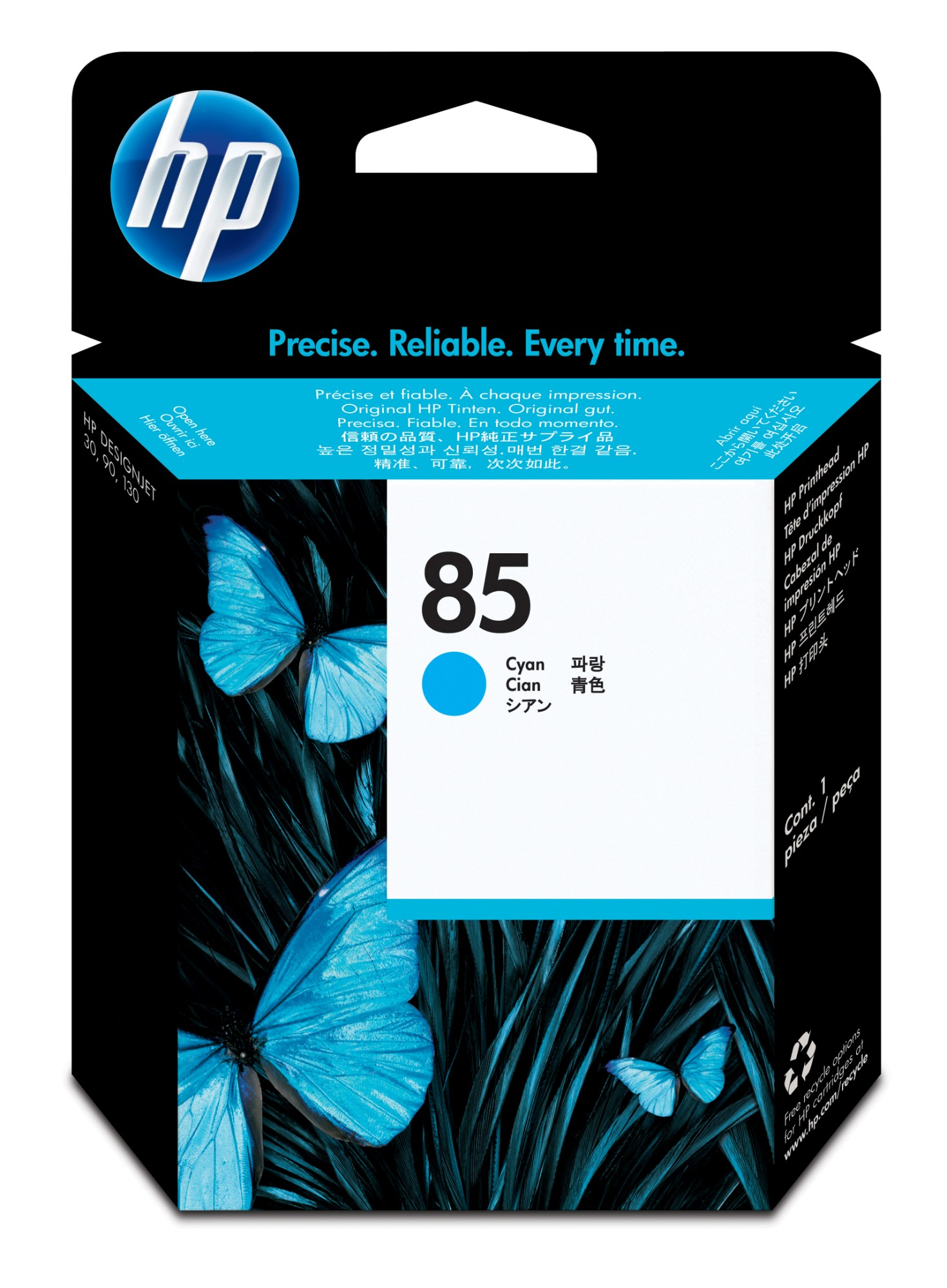 HP 85 Cyan DesignJet Printhead print head