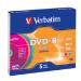Verbatim DVD-R Colour 4.7 GB 5 pc(s)