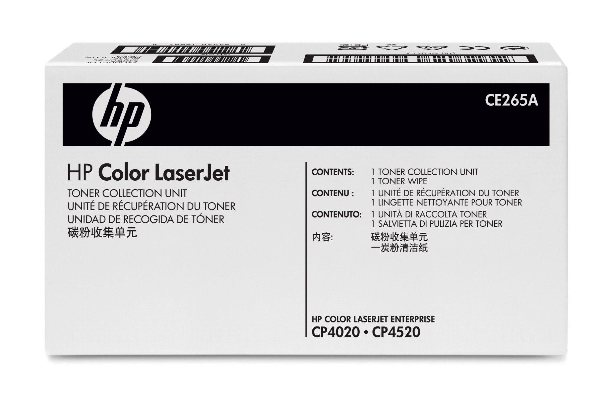 HP 648A toner collector 36000 pagina's