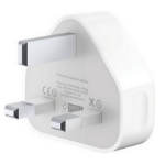 MicroSpareparts Mobile MSPP2511/UK Type D (UK) White power plug adapter