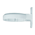 Ernitec Mercury Wall Bracket  SX/DX2/3