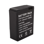 Urban Factory UGP50UF Lithium-Ion 1050mAh 3.7V rechargeable battery