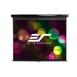 "Elite Screens M113UWS1 113"" 1:1 White projection screen"
