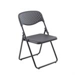 Jemini Folding Chair Black Pack 4