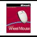 Microsoft MS Trekker Wheel