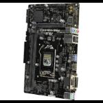 ASUS PRIME H310M-R R2.0 Intel® H310 LGA 1151 (Socket H4) micro ATX