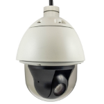 ACTi I96 IP security camera Outdoor Dome White security camera