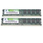 Corsair 2GB DDR2 SDRAM DIMMs 2GB DDR2 667MHz Memory Module