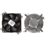HP 804057-001 computer cooling component Processor Cooler Black, Silver 1 pc(s)