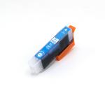 Compatible Epson T2435 Elephant Light Cyan Ink Cartridge