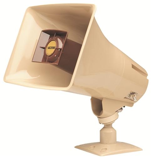Valcom 5 Watt Amplified Horn 5W Beige loudspeaker