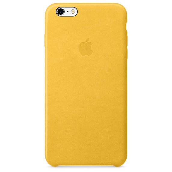 Apple MMM32ZM/A Cover Yellow mobile phone case