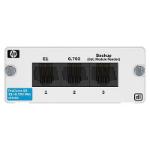 Hewlett Packard Enterprise 1xE1+G.703 Ethernet LAN network management device