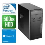 SPIREPC Spire PC, Antec VSK3000B, G4400, 4GB DDR4, 500GB, Wireless, KB & Mouse, Windows 10 Home