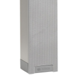 Bosch LBC3200/00 loudspeaker 30 W Grey Wired