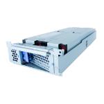 Origin Storage Replacement UPS Battery Cartridge (RBC) for APC Smart-UPS RM, XL